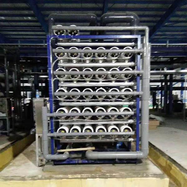 Reverse osmosis water reuse