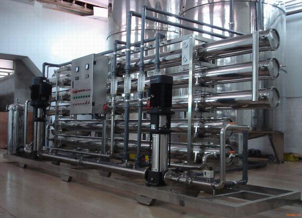 20T  Pure water equipment