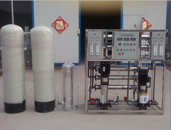 1T  Pure water equipment