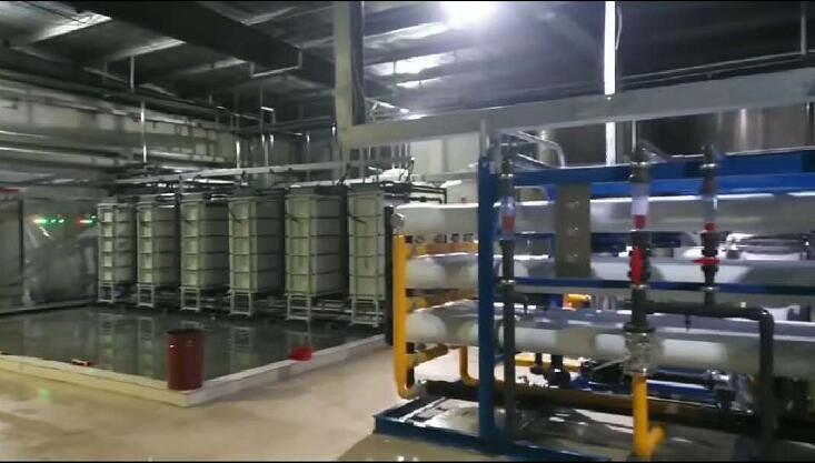 Catalyst wastewater treatment equipment